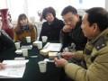 """""""电子管家""""社区生活圈互动服务平台及应用示范研讨会"""