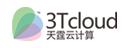 天霆云计算科技(上海)有限公司