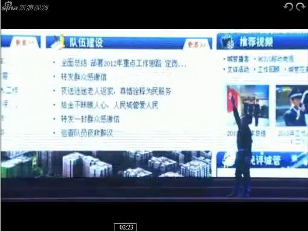 光影秀:智慧城管 感知北京 (12379播放)