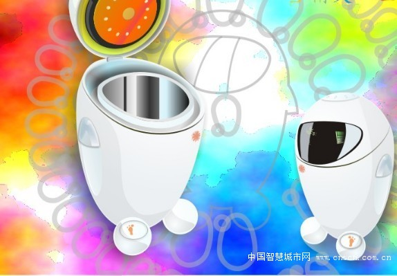 南京首台智能垃圾箱上线