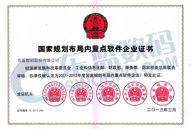 50家集成电路设计企业获此殊荣