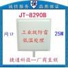RFID UHF无源超高频远距离读卡器 网口 25米