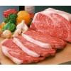 基于RFID的肉类追溯管理系统