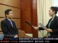 中国智慧城市网专访东蓝数码董事长兼总裁朱召法先生 (774播放)