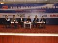 第四届中国物联网产业与智慧城市发展年会图片集