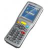 MG-5000手持机