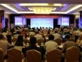 首届中国信息消费发展大会在京开幕