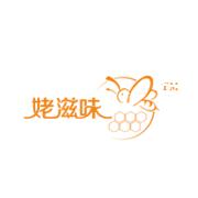 凌源市北炉乡姥滋味蜂业养殖专业合作社