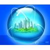 智慧城市: 互联网+智慧产业发展路径解读(ppt)