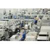 落地案例:最接近工业4.0的安贝格电子制造工厂