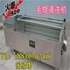 全自动红薯毛辊清洗机设备 xy1500山东希源牌