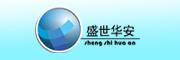 江苏盛世华安智能科技股份有限公司