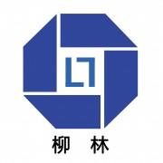 唐山市柳林自动化设备有限公司