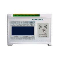 MGTR-W4012_4022 IC卡流量控制遥测终端
