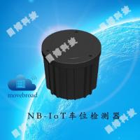 NB-IoT车位检测器