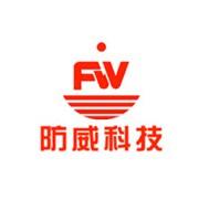 北京防威威盛机电设备有限责任公司